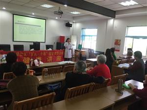 镜湖社区开展腰脊椎养护健康讲座