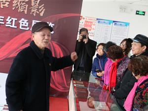 """镜湖社区举办""""时代变迁,生活缩影""""红色展览会"""