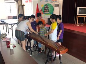 镜湖社区暑期青少年活动——古筝鉴赏